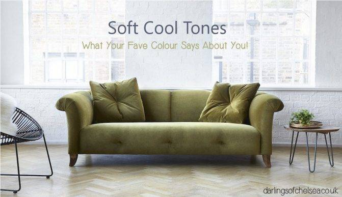 Soft Cool Tones | What Your Favorite Colour Says About You